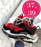 Женские кроссовки (последние размеры) в стиле Balenciaga Triple S Red Black