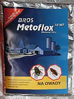 Bros Метофлокс от мух, Польша 25 грамм