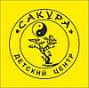 Каратэ для детей в Днепропетровске