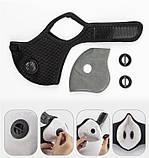 Респіратор | маска KN95 від вірусів, гару, пилу для тривалого носіння зі змінним вугільним фільтром, фото 6