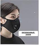Респіратор | маска KN95 від вірусів, гару, пилу для тривалого носіння зі змінним вугільним фільтром, фото 7