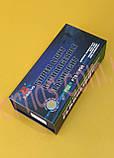 Аккумуляторный фонарь BL-A73-P50, фото 6