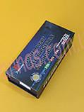 Акумуляторний ліхтар BL-611-P50, фото 6