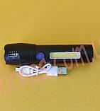 Акумуляторний ліхтар BL-C61, фото 2