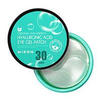 Mizon Hyaluronic Acid Eye Gel Patch Гидрогелевые патчи для век с гиалуроновой кислотой