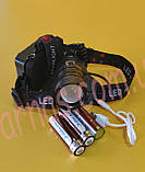 Аккумуляторный налобный фонарь BL-008-P90, фото 2