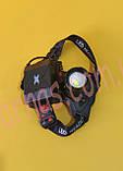 Акумуляторний налобний ліхтар BL-008-P90, фото 3