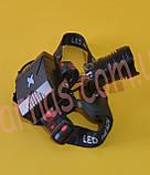 Акумуляторний налобний ліхтар BL-008-P90, фото 4