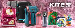 Рюкзаки, ранці Kite 2020