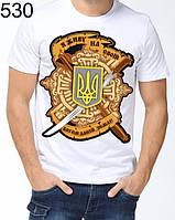 Футболка патриотическая Герб Украины 530