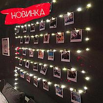 Гірлянда з прищепками для фото | Гирлянда с прищепками для фото 50 LED, (5 м)