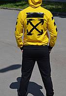 """Спортивный костюм худи - кенгуру и брюки с ломпасом  """"Off-White"""" Разные цвета"""