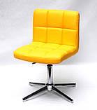 Кресло мастера Arno M Base, желтое, фото 2