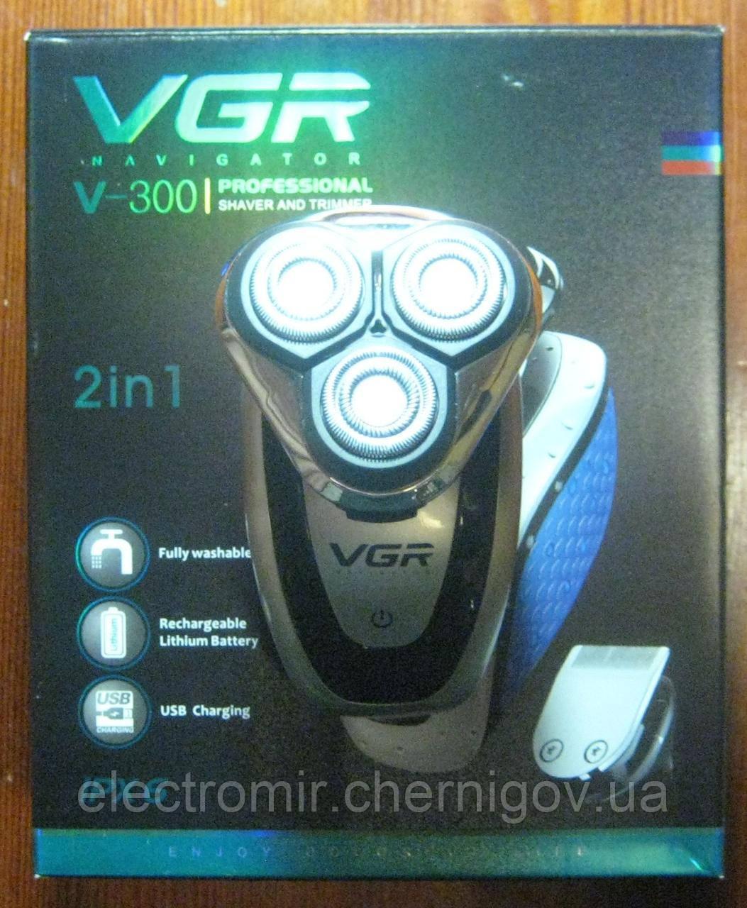 Электробритва - машинка для стрижки VGR V-300