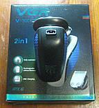 Электробритва - машинка для стрижки VGR V-300, фото 2