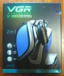 Электробритва - машинка для стрижки VGR V-300, фото 3