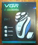 Электробритва - машинка для стрижки VGR V-300, фото 5