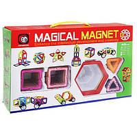 Магнитный конструктор Magical Magnet 118 деталей