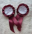 Ордена, медальки с надписями на свадьбу Крестный Крестная, фото 4