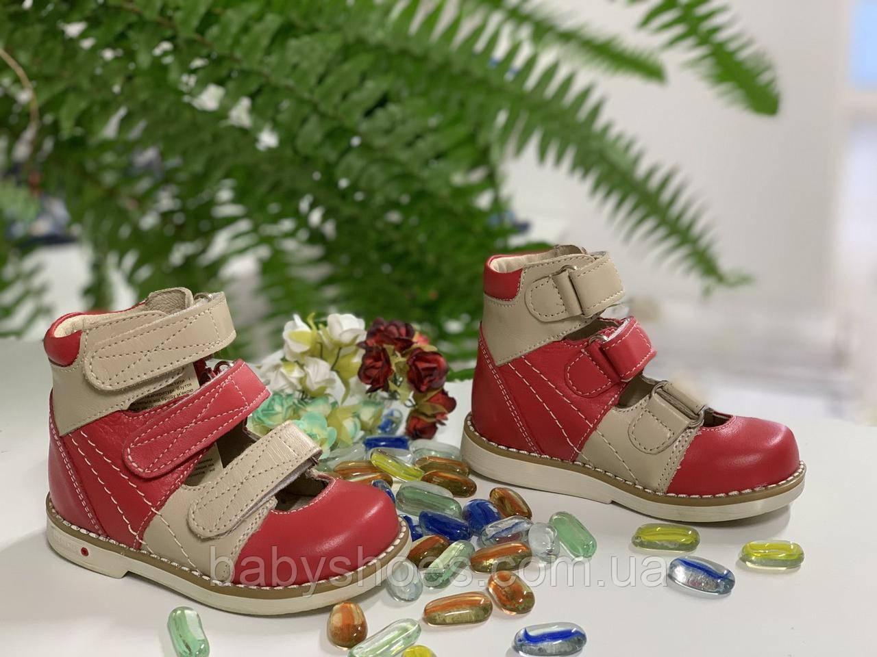 Ортопедические туфли  Берегиня  р.21  модель 2605