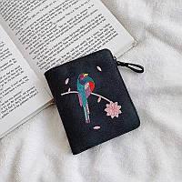 """Модный женский раскладной мини кошелек с вышивкой птицы стильный """"Bird"""" (темно-синий), фото 1"""