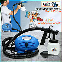 Краскораспылитель Paint Zoom краскопульт Синий пейнт зум пульверизатор