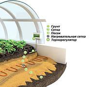 Терморегуляторы для садовой теплицы
