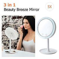 Зеркало с подсветкой и вентилятором Beauty Breeze Mirror