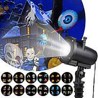 Лазерный проектор Star Shower projection outdoor light halloweeen 12 картриджей
