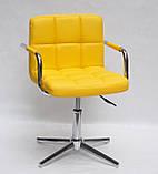 Кресло мастера Arno Arm M Base, желтое, фото 2