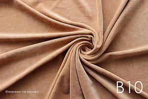 Бавовняний велюр коричневий (мідь) ЗАЛИШОК 1,5 + 0,7 м