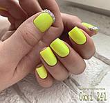 Гель-лак Oxxi professional (10 мл) №241 (неоновый желтый, эмаль), фото 8