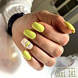 Гель-лак Oxxi professional (10 мл) №241 (неоновый желтый, эмаль), фото 7