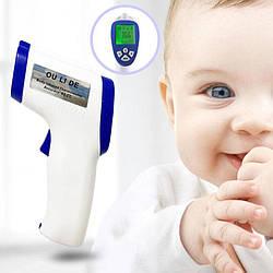 Точный инфракрасный медицинский детский бесконтактный термометр Ou Li De Non-contact Бело-синий (20127)