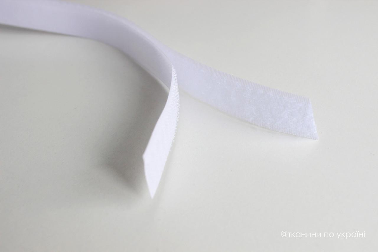 """Застежка """"липучка"""" белая 20 мм"""