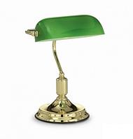 """Лампа настольная Banker E27 зеленая, """"Ретро"""" 40см"""