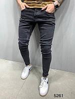 Мужские зауженные джинсы (темно-серые) - Турция 5261