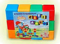 """Кубики великі 12 """"ЯУ"""""""