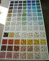 Мозаичные миксы 20х20мм Множество расцветок , на сетке, на бумаге