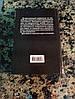 Настольная книга начинающего грибника - Фото