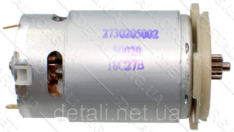 Двигатель шуруповерта ( L76 d38 шестерня 11 зубъев d9) Metabo BS 12 NiCd оригинал 317004220
