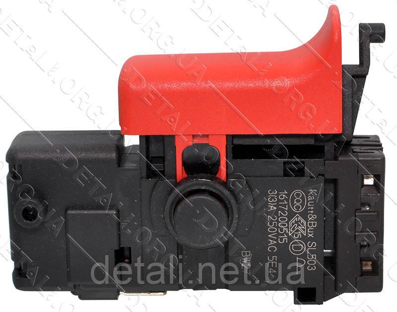 Кнопка перфоратора Bosch PBH 2000 RE оригинал 1617200515