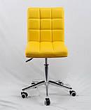 Стул Augusto M Office, желтый, фото 4
