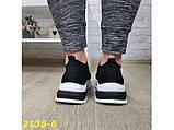 Кроссовки слипоны черные текстильные на амортизаторах силиконовых 38 р. (2136-6), фото 2