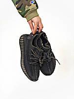 Кроссовки Yeezy 350 v2 Black Черные Adidas