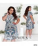 Привлекательное платье большого размера с ярким принтом Размеры: 50,52,54,56, фото 2