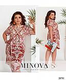 Привлекательное платье большого размера с ярким принтом Размеры: 50,52,54,56, фото 4