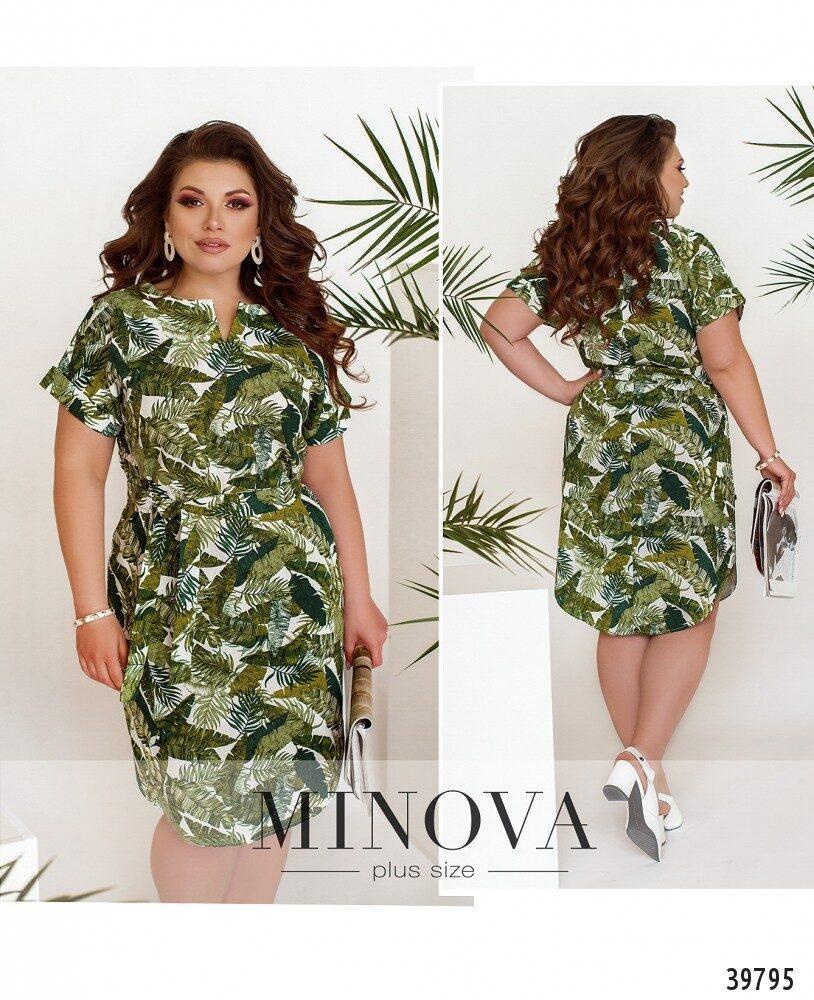 Привлекательное платье большого размера с ярким принтом Размеры: 50,52,54,56