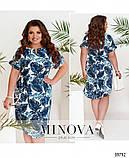 Привлекательное платье большого размера с ярким принтом Размеры: 50,52,54,56, фото 3