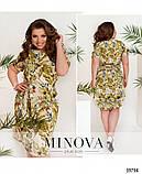 Привлекательное платье большого размера с ярким принтом Размеры: 50,52,54,56, фото 5